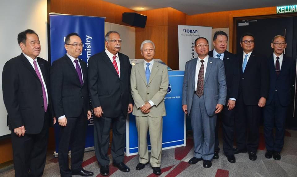TORAY establishes IT excellence centre in SPICE