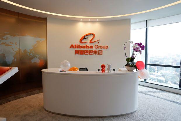 Alibaba Cloud to kickstart its digital education programme