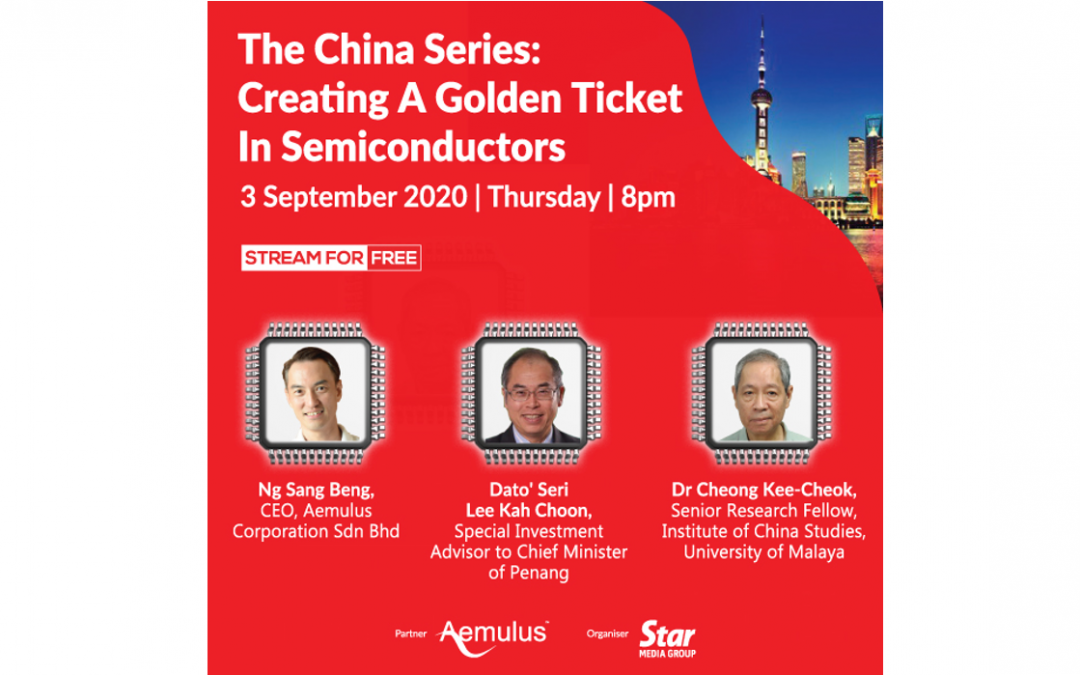 The China Series: Creating A Golden Ticket In Semiconductors